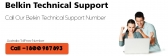 D link Technical customer support number for Austr