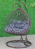 Beautiful, Comfortable and Affordable Egg Chair in