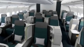 Get The Cheapest Business Class Fares Online