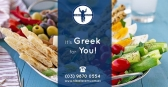 Looking For Delicious Greek Food Restaurant?
