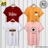 Online Shopping For T-shirts & Back Cover-Beyoung