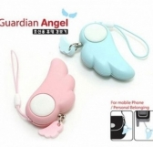 Cute Angel Wings Anti Lady Killer Alarm New
