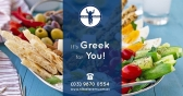 Searching for a Greek Restaurant in Melbourne?